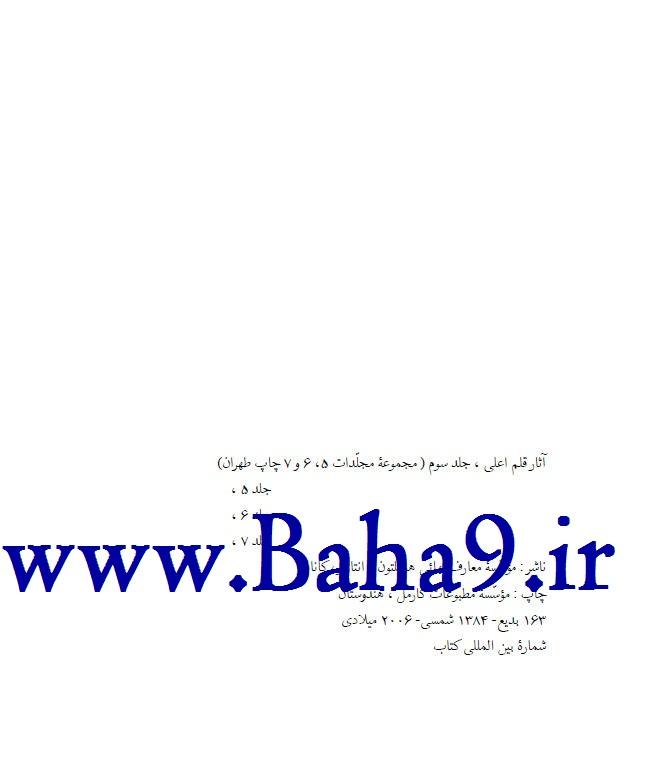 http://baha9.persiangig.com/image/5/%D8%AB%D8%A7%D8%B1%20%D9%82%D9%84%D9%85%D9%8A%20%D8%A7%D8%B9%D9%84%D9%8A%20-%203.jpg