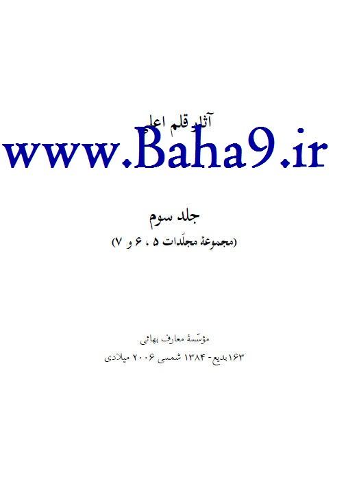 http://baha9.persiangig.com/image/5/%D8%AB%D8%A7%D8%B1%D9%82%D9%84%D9%85%D9%8A%20%D8%A7%D8%B9%D9%84%D9%8A%20-%203.jpg
